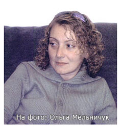 Ольга Мельничук с сыном